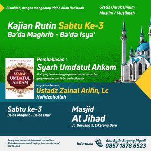 Syarh Umdatul Ahkam