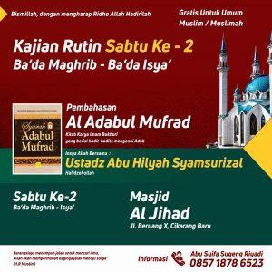 Al Adabul Mufrad